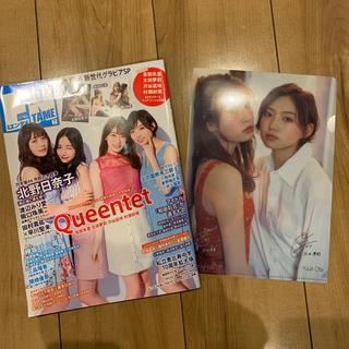 エヌエムビーフォーティーエイト(NMB48)のENTAME (エンタメ) 2019年 07月号(音楽/芸能)