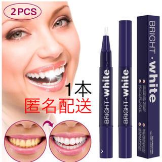 歯 ホワイトニング ペン