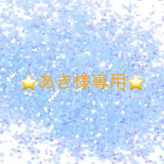 コストコ(コストコ)の🍀あき様専用です😊🍀(その他)