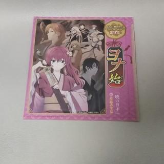 白泉社 - 花とゆめ DVD「暁のヨナ」