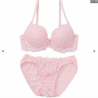 ブラ ショーツ セット ピンク 花柄 E75(ブラ&ショーツセット)