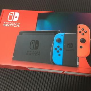 ニンテンドースイッチ(Nintendo Switch)の任天堂 スイッチ 本体(家庭用ゲーム機本体)