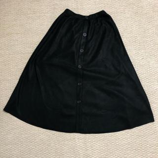 ベルーナ(Belluna)の前ボタンスカート(ひざ丈スカート)