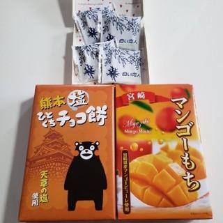 イシヤセイカ(石屋製菓)の石屋製菓 ラングドシャ チョコ餅 和菓子 焼菓子詰め合わせ☆(菓子/デザート)
