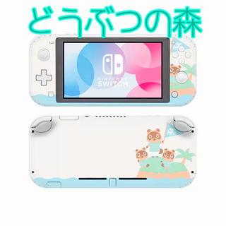 ニンテンドースイッチ(Nintendo Switch)のSwitch Lite あつまれどうぶつの森 スイッチ スキンシール (携帯用ゲームソフト)