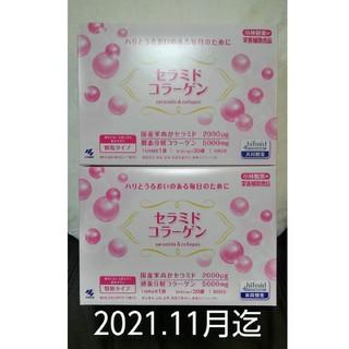 小林製薬 - 【7560円相当】小林製薬 セラミドコラーゲン 60包