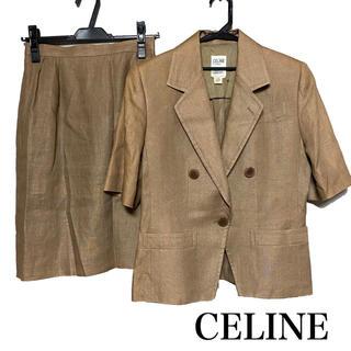 セリーヌ(celine)のCELINE セリーヌ セットアップ 半袖 麻 ジャケット スカート(セット/コーデ)