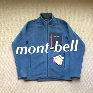 mont bell - 新品   mont-bell     M