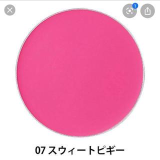 カネボウ(Kanebo)のキッカ  スウィートピギー 練り(チーク)