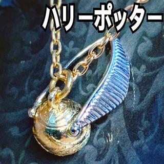 ユニバーサルスタジオジャパン(USJ)の【 純金入り 】 ハリーポッター ネックレス(ネックレス)