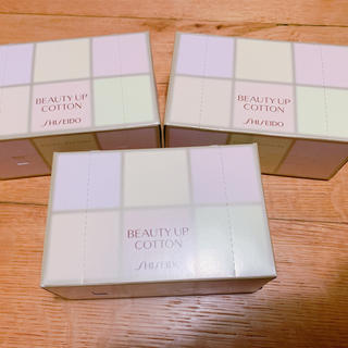 SHISEIDO (資生堂) - 資生堂ビューティーアップコットン  天然綿100%使用