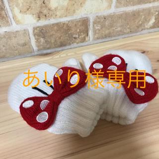 ディズニー(Disney)のベビーミトン ミニー(手袋)
