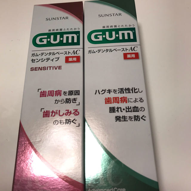 SUNSTAR(サンスター)のガムデンタルペーストAC 歯磨き粉 コスメ/美容のオーラルケア(歯磨き粉)の商品写真