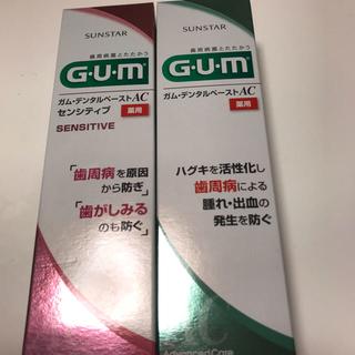 SUNSTAR - ガムデンタルペーストAC 歯磨き粉