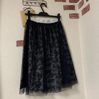 アウィーエフ(AuieF)の迷彩チュールスカート グレディブリリアン(ひざ丈スカート)