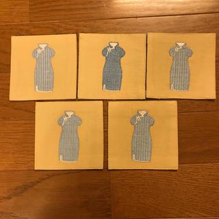 チャイナ服刺繍のコースター(その他)
