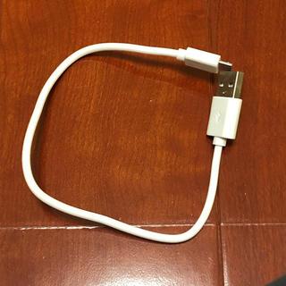 ケーブル USB(その他)