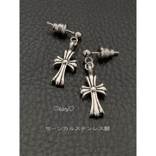 三代目 J Soul Brothers - 新型・送料込!!【クロスピアス SE シルバー 2個】
