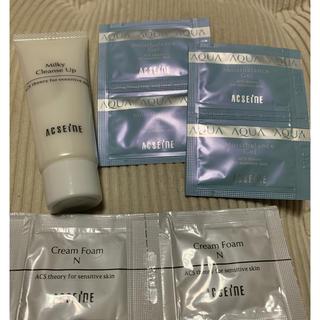 アクセーヌ(ACSEINE)のアクセーヌ クレンジング 洗顔 保湿液(サンプル/トライアルキット)