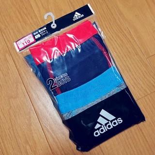アディダス(adidas)の新品未使用 adidas ボクサーパンツ 110 アディダス 下着 男の子 ①(下着)