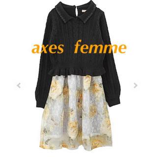 アクシーズファム(axes femme)の春物💠アクシーズファム💠ニット+花柄キャミソール バルーンワンピース👗(ひざ丈ワンピース)