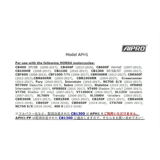 アイプロ製★シフトインジケーター APH1 赤 CBR600RR PC37 自動車/バイクのバイク(パーツ)の商品写真