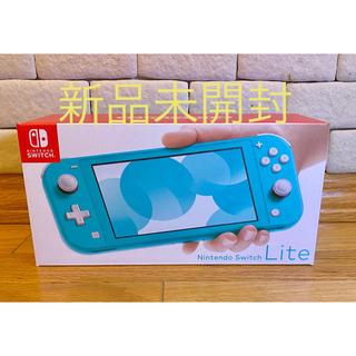 ニンテンドースイッチ(Nintendo Switch)の新品未開封!ニンテンドーSwitchライト 本体(家庭用ゲーム機本体)