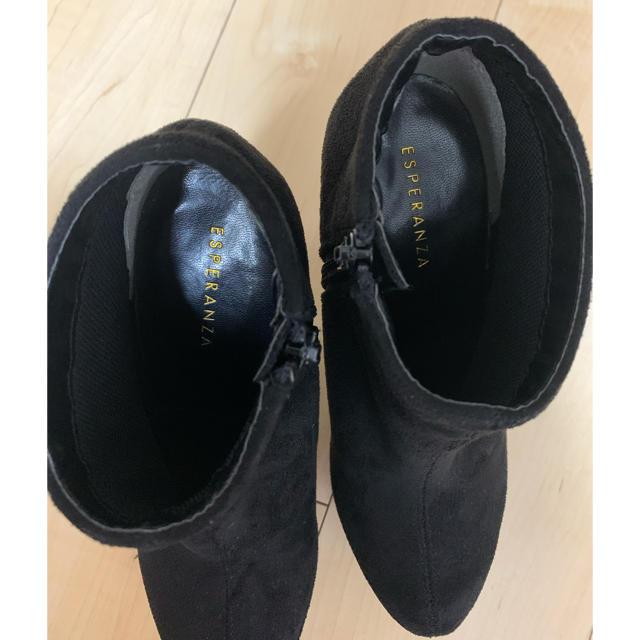 ESPERANZA(エスペランサ)のエスペランサ ショートブーツ レディースの靴/シューズ(ブーツ)の商品写真