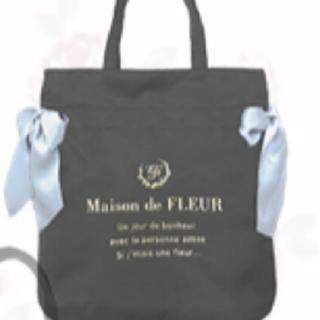 メゾンドフルール(Maison de FLEUR)の新品メゾンドフルール 受注 限定 セミオーダー サテン トートバッグ(トートバッグ)