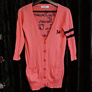 アズールバイマウジー(AZUL by moussy)のAZULbymoussyアズールピンク&紺カレッジ7分丈ロングカーディガンS新品(カーディガン)