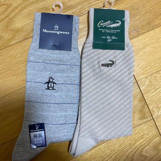 マンシングウェア(Munsingwear)のメンズ☆靴下☆2枚セット☆新品タグ付き(ソックス)