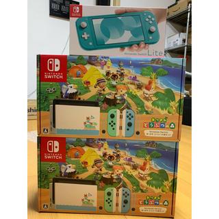 ニンテンドースイッチ(Nintendo Switch)のNintendo Switch 本体 どうぶつの森 2台+Switch rite(家庭用ゲーム機本体)