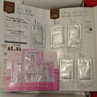 combi - ナナローブオールインワンジェル&ルシェリ リフトグロウ 特濃 化粧水 乳液