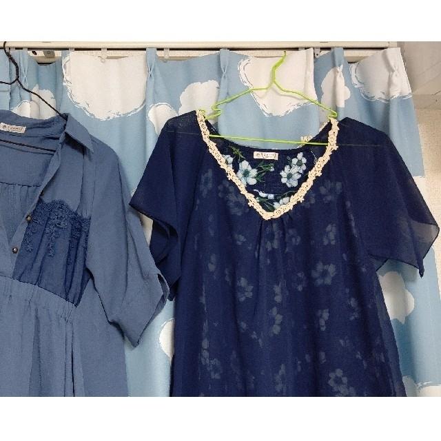 axes femme(アクシーズファム)のアクシーズ axes 春 夏 ワンピース 羽織 チュニック 青 セット 新品 レディースのトップス(チュニック)の商品写真
