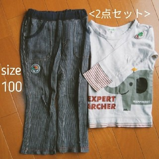 サンカンシオン(3can4on)の長ズボン&長袖トップス 2点セット まとめ売り size:100(パンツ/スパッツ)