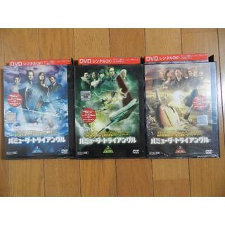 ★☆バミューダ・トライアングル  DVDレンタル落ち☆★(TVドラマ)