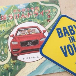 ボルボ(Volvo)のカー ステッカー ボルボ(車外アクセサリ)