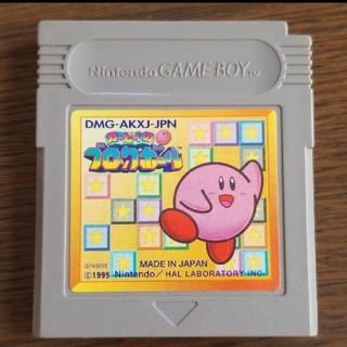 ゲームボーイ - カービイのブロックボールGB ゲームボーイソフト