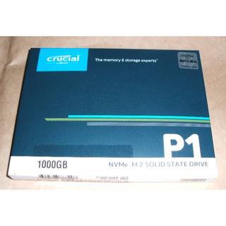 Crucial M.2 SSD 1.0TB CT1000P1SSD8JP 未使用(PCパーツ)