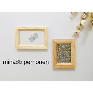 ミナペルホネン(mina perhonen)のミナペルホネン ファブリックフレーム 2枚セット♡(インテリア雑貨)