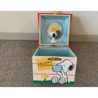 スヌーピー(SNOOPY)のSNOOPY オルゴール ボックス(オルゴール)