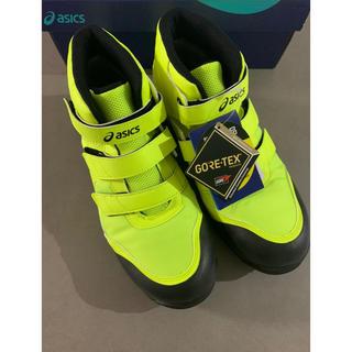 asics - 【新品未使用!】アシックス 安全靴 ウィンジョブcp601g-tx