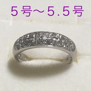 k14 WG ダイヤモンドリング 5号〜5.5号(リング(指輪))