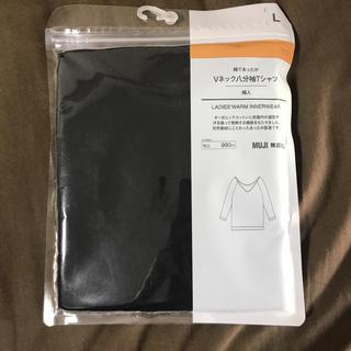 ムジルシリョウヒン(MUJI (無印良品))の無印 Vネック八分袖 Tシャツ(アンダーシャツ/防寒インナー)