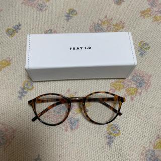 フレイアイディー(FRAY I.D)の伊達眼鏡(サングラス/メガネ)