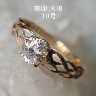 ★K18 天然ダイヤモンドピンキーリング 0.27ct 3.8号★(リング(指輪))