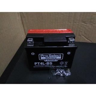 送料無料 新品 4L-BS 互換 バッテリー 純正互換 MFバッテリー p(パーツ)