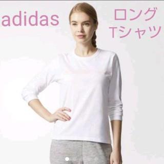アディダス(adidas)の訳あり!adidas ロングTシャツ 長袖シャツ(Tシャツ(長袖/七分))
