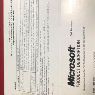 マイクロソフト(Microsoft)のWindows home server 未開封 ジャンク扱い(その他)