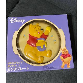 ディズニー(Disney)のプーさん お食事プレート(プレート/茶碗)